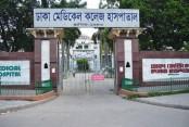 Another Pallabi water-tank blast victim dies at DMCH