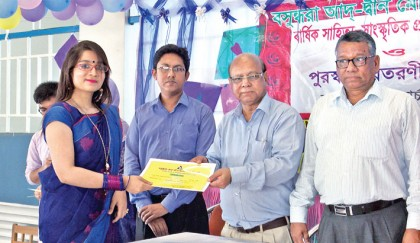 Sports contest ends at Bashundhara Ad-din Medical College | 2018-03-29