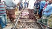 Two Garo lovers 'kill selves' jumping before train in Moulvibazar