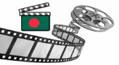 National Film Day on April 3