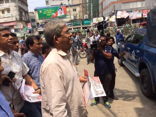 BNP distributes leaflets seeking Khaleda's release