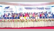 Shahjalal Islami Bank honours students