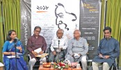 49th Adda of Khamkheyali Sabha