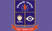 Dhaka University student 'commits suicide' in campus
