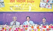 Employees' rally of Ad-Din Foundation held in Jessore