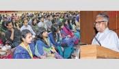 Seminar on AQU awareness held at MIST
