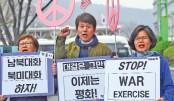 US, S Korea begin low-key army drills amid diplomatic thaw