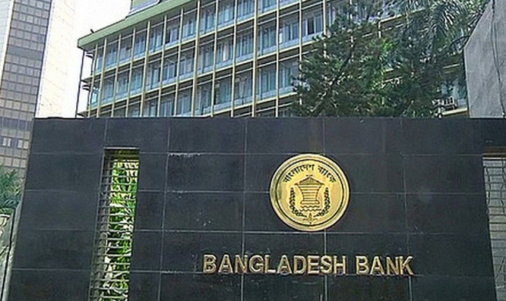 Bangladesh Bank refixes Cash Reserve Requirement for banks at 5.5pc