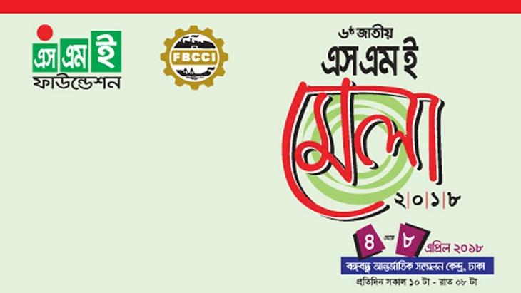 National SME Fair begins Wednesday