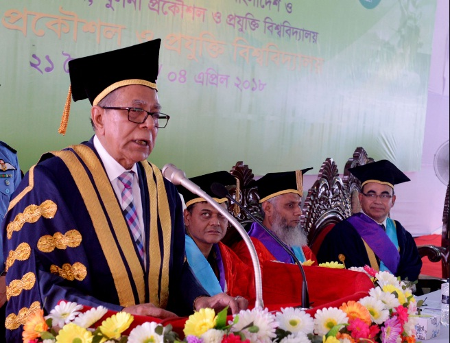 President calls for use of IT in education