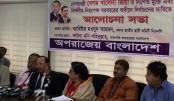 Khaleda Zia will be released thru' street agitations: Moudud