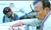 National Film Award-2016 announced; 'Oggatonama' best film