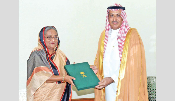 PM invited to joint military drill in Dammam