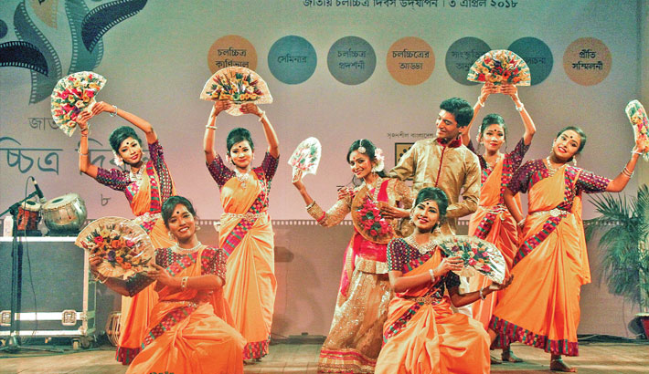 National Film Day Celebrated At BSA
