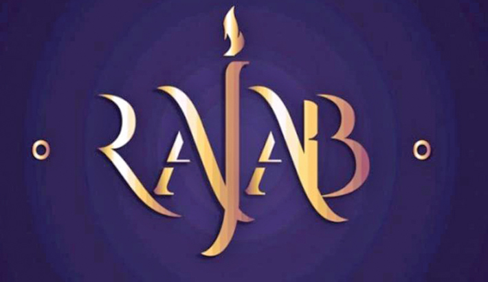 Importance of Rajab