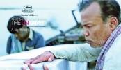Nat'l Film Award 2016 announced, 'Oggatonama' best film