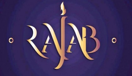 Importance of Rajab