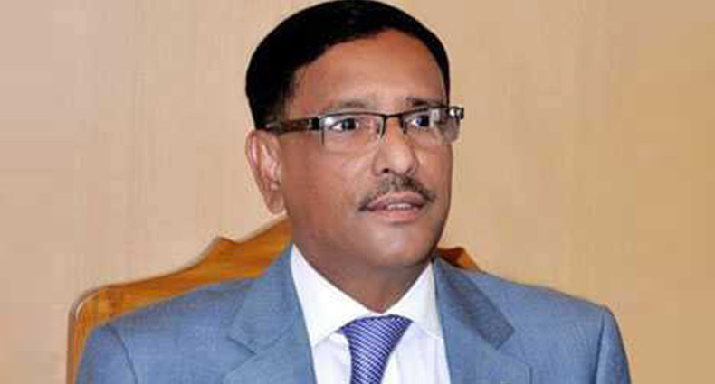 Government to take steps for Khaleda's treatment as per jail code: Quader