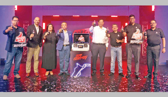 Coca-Cola launches new beverage   'Thums Up Charged'