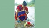 Boishabi Utshob : Colours Of Diversity