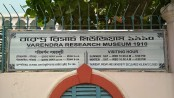 Call to preserve sub-languages of Rajshahi region