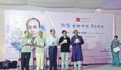 Manzurul Islam launches new CD
