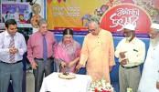WUB celebrates Bangla New Year