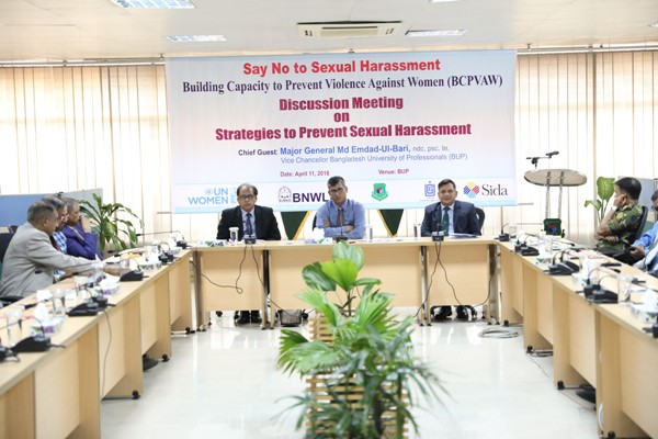 "Discussion on ""Strategies to Prevent Sexual Harassment"" held at BUP"