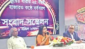 Surer Dhara celebrates Bangla New Year through 4-day event