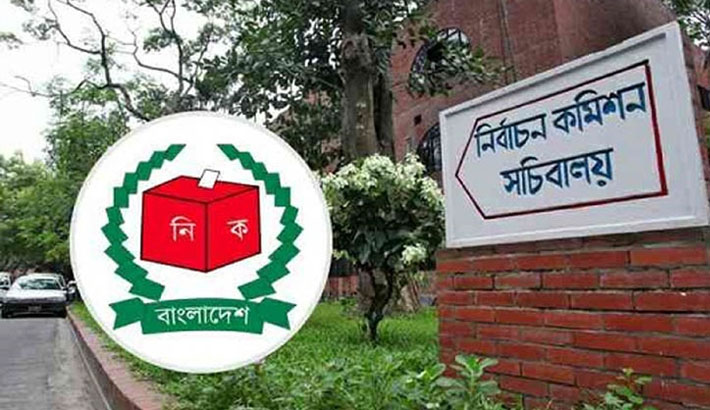 631 applications filed with EC