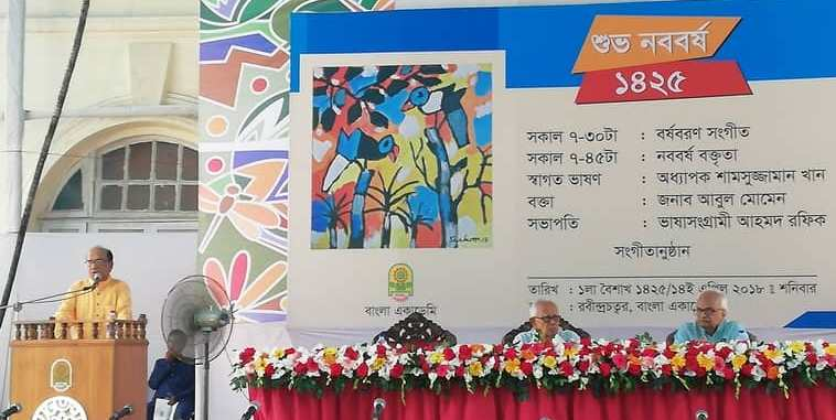 'Use of Bangla, Bengali culture decreasing gradually'