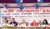 PMK celebrates  30th founding  anniversary