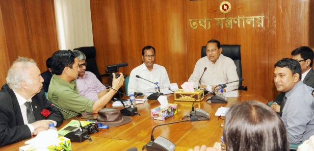 BNP out to destroy democratic process, alleges Inu