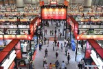 China's largest trade fair opens
