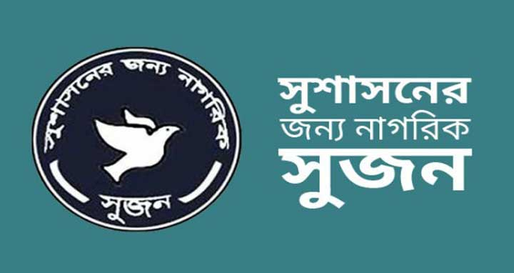Sujon for no EVM in Khulna city polls