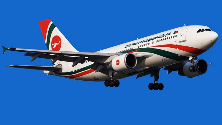 Biman offers 20 pc discount on six int'l routes