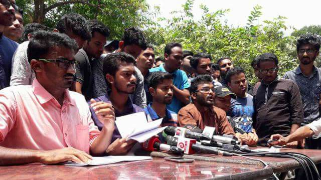 3 quota protest leaders interrogated