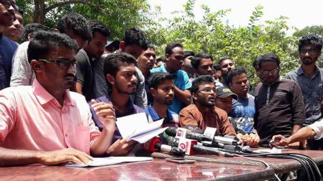 3 quota protest leaders interrogated