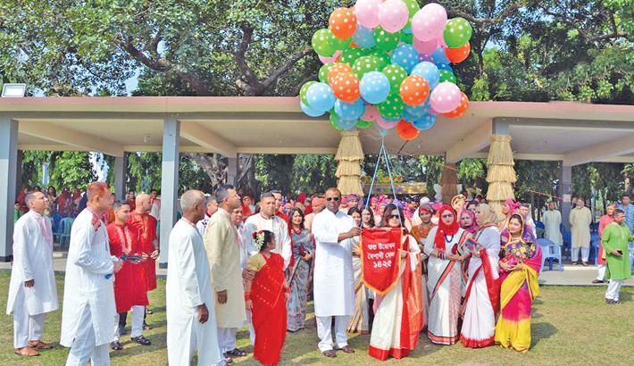 BGB celebrates Pahela Baishakh
