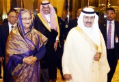 PM joins Saudi-led military drill's concluding ceremony