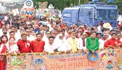 Pahela Baishakh celebrated in districts