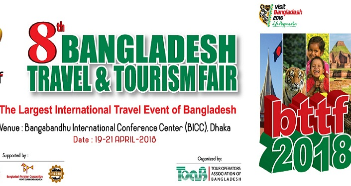 3-day international tourism fair begins Thursday