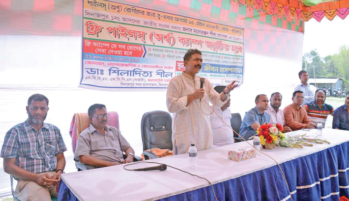 Free medical camp for poor haemorrhoids (piles) patients