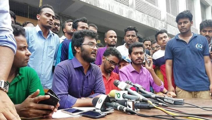 Police refutes quota reform activist's claim of blindfolding