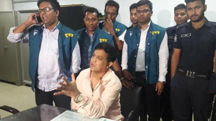 Department of Shipping chief engineer remanded