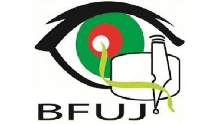 BFUJ condemns attack on Ekattor TV journalist in UK
