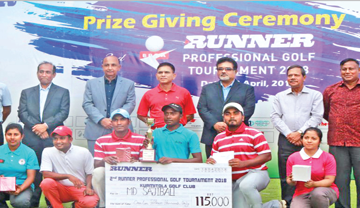 Bangladesh Professional Golfers Association (BPGA)
