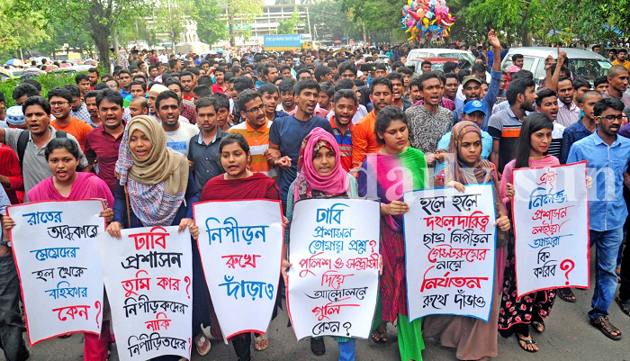 Demo staged in protest of forcing out students from hall