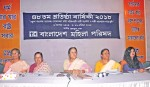 Mahila Parishad urges all to work for women's rights