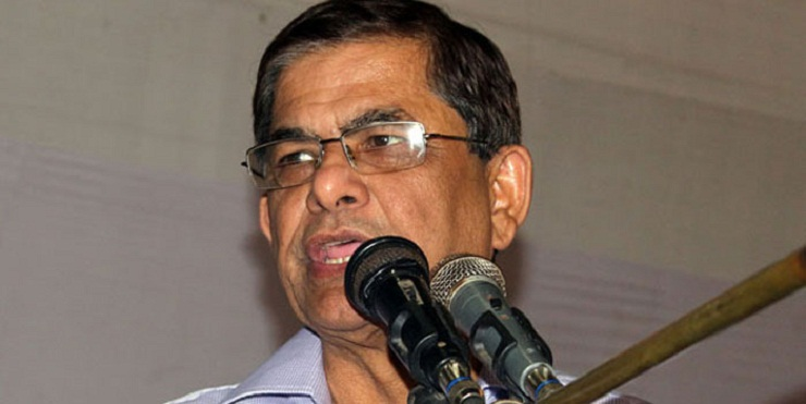 Government's foreign policy fails: BNP